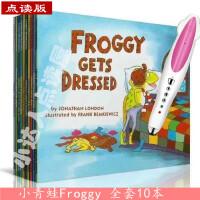小达人点读版小青蛙 read Froggy的故事 10 支持蓝猫贝比点读笔