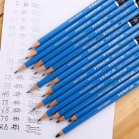 德国施德楼STAEDTLER素描考试六角铅笔 100蓝杆绘图绘画铅笔写书铅笔HB~6H
