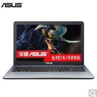 华硕(ASUS)VM520UP7200 15.6英寸i5商务办公笔记本电脑 轻薄手提上网本 渐变银 4G内存+500G