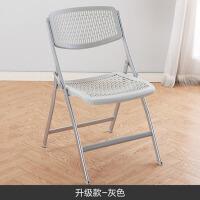 户外便携式培训椅简约会议接待椅子可折叠凳子靠背椅办公室电脑椅