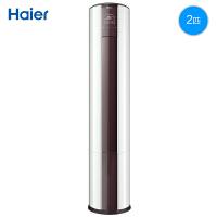 Haier海尔 柜式空调 KFR-50LW/08EDS33 2匹定频冷暖立式家用客厅空调柜机 圆柱式柜机空调