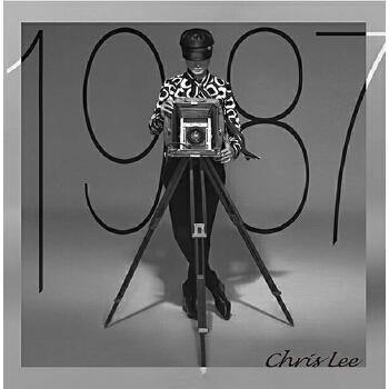 李宇春2014最新专辑: 1987我不知会遇见你(CD)