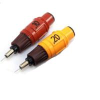德国Rotring红环易受型针管笔头 绘图针笔笔尖0.12345678多选规格