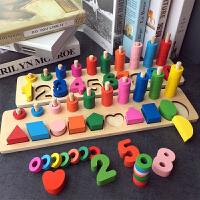 儿童玩具2-4周岁男孩开发大脑益智力女宝宝3-5岁早教数字积木配对