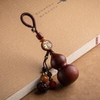 汽车钥匙挂件紫檀葫芦钥匙扣男士个性创意紫檀小葫芦挂件钥匙链
