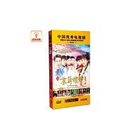 正版电视剧 新京华烟云 10DVD 珍藏版 李晟 李承炫 高梓淇