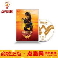 原装正版欧美DC高清电影 神奇女侠DVD影碟片光盘 盖尔・加朵 中英双语正规机打发票