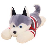 哈士奇公仔狗狗熊毛绒玩具布娃娃可爱玩偶女生睡觉抱枕送女友女孩