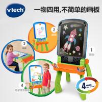 VTech伟易达4合1电子画板 儿童支架式黑板四合一双面板写字板玩具