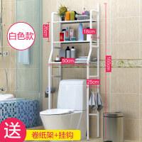 洗衣机置物架落地卫生间浴室厕所置物架落地洗手间免打孔洗衣机收纳角架