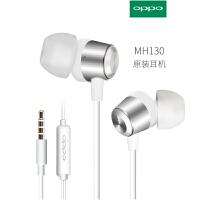 OPPO耳机原装正品OPPO MH130 R9 R9s R11 r7 plus入耳式耳机