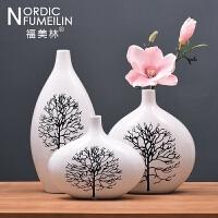 客厅装饰品电视柜摆件 家居饰品陶瓷花瓶三件套