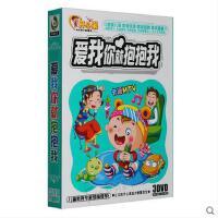 儿歌DVD光盘正版幼儿宝宝儿童歌曲DVD碟片童谣视频大全卡通MTV