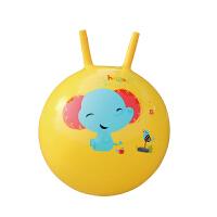 【当当自营】Fisher Price 费雪 40cm手柄加厚羊角跳跳球充气球幼儿园儿童户外玩具球跳跳球(送脚泵) F0