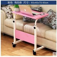 空大简易电脑桌笔记本床上桌移动升降台式书桌折叠懒人简约小桌子