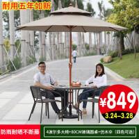 户外桌椅伞庭院休闲阳台铁艺藤椅奶茶店桌椅三五件套室外桌椅