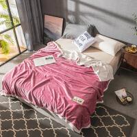 君别双层毛毯素色毛毯加厚保暖冬季绒毯子宿舍学生保暖男女垫床单春夏空调毯午睡毯盖毯