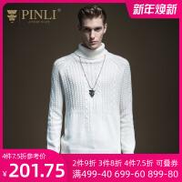 PINLI品立2020春季新款男装提花针织衫高领修身毛衣潮B193410246