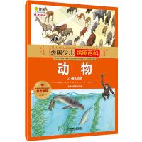 英国少儿插画百科 动物2 哺乳动物