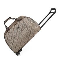 拉杆书包商务手拉包手提行李箱可背可拉双肩背包滑轮学生旅行箱