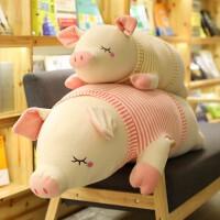 趴趴猪公仔毛绒玩具猪猪抱枕玩偶可爱女孩睡觉抱娃娃女生