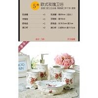陶瓷卫浴五件套欧式漱口杯新婚套装创意洗漱浴室用品5件托盘