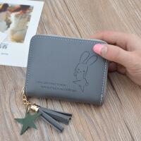 新款零钱包女士拉链迷你硬币钥匙包女韩版短款可爱简约流苏小