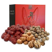 【节日礼盒】乐食汇 干果组合(桂圆干+核桃+玉枣)约1.5-2kg