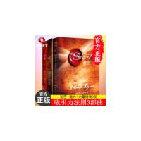 魔力 力量 秘密 作者朗达拜恩吸引力法则三部曲套装书籍畅销励志书