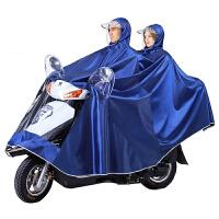 摩托电动车雨衣雨披加大加厚遮脚防雨护脸单双人大帽檐男女防水单人双人加大加厚男女防暴雨雨披 8XL-双人 护脸遮脚宝蓝色