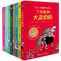 大�l・少年幽默小�f系列:1-8
