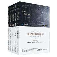 司法考试2018 2018国家法律职业资格考试强化自测及详解(共5册)