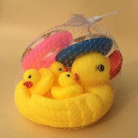 婴儿玩具宝宝洗澡戏水小鸭子大号玩水沐浴游泳捏捏叫母子鸭