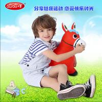 【当当自营】哈哈球儿童跳跳马带音乐加大加厚无味宝宝充气玩具幼儿坐骑H0220红马