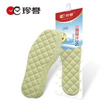 吸汗鞋垫(2双)适合脚汗人群干爽透气男女皮鞋运动鞋垫春夏
