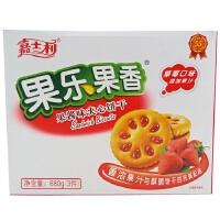 嘉士利 果乐果香 680g 盒装 三种味道任选 果酱夹心饼干 休闲零食
