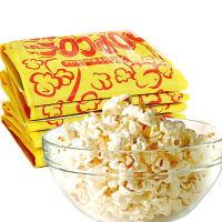 微波炉爆米花玉米粒袋装10包1000g ktv膨化食品香甜奶油味休闲零食小吃