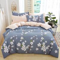 君别床上四件套棉床单被套1.5米1.8米床2.0简约定做