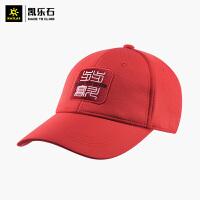 Kailas 凯乐石 户外运动 AIR棒球帽KF410008
