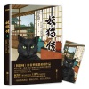 妖猫传:沙门空海之大唐鬼宴1