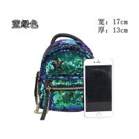 迷你双肩包女韩版夏季款时尚子包五星亮片休闲小背包包潮 蓝绿色迷你