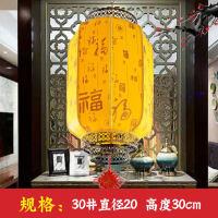 春节新年过年喜庆装饰大门阳台挂件饰中式吊灯仿古灯笼圆带led灯