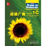 美国中小学生拓展读本:阅读广角 生命科学和健康(1C)