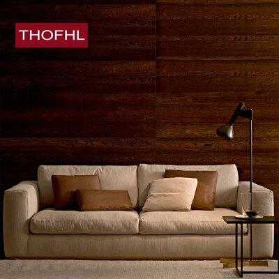 【直降到底 质保三年】北欧舒适系亲肤沙发W1868 组合沙发转角沙发牛皮沙发羽绒沙发乳胶沙发支付礼品卡 送靠枕 可拆洗 送货到家