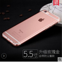 iPhone6s Plus手机壳iPhone6Plus苹果硅胶透明套6P软壳5.5