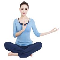 [当当自营]皮尔瑜伽(pieryoga)运动健身服女士瑜伽服 中长袖套装舞蹈居家服 63403柔和蓝+41868水墨蓝