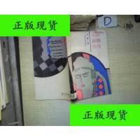 【二手旧书9成新】卡塔丽娜传奇 。、 /毛姆 上海译文出版社