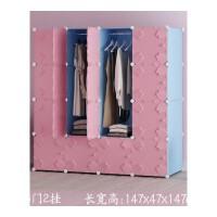 简易衣柜折叠储物柜布艺钢架衣柜收纳柜子塑料简约现代经济型 【加厚门板】 16门2挂