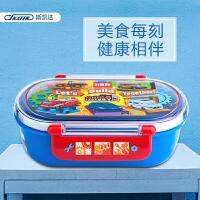 SKATER斯凯达日本进口TOMICA儿童分隔便当盒 饭盒袋便当包 可入微波炉加热 TOMICA饭盒 圆角360ml