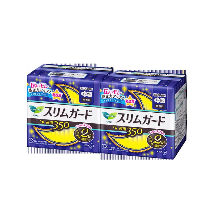 花王(KAO)S系列柔软日用夜用卫生巾 日本原装进口  S13*35cm*2包(新老包装随机发)
